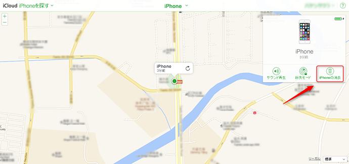 「iPhoneを消去」を選択する