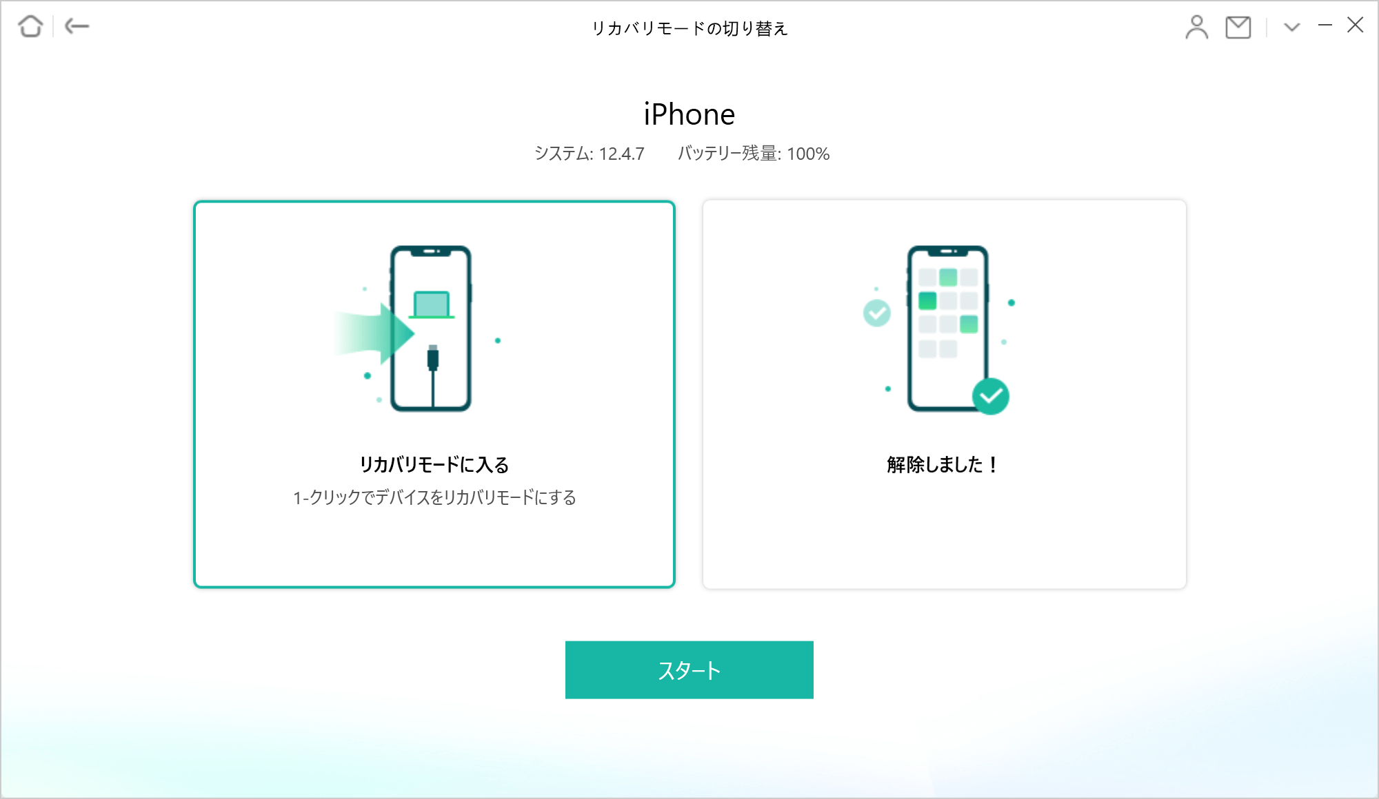 AnyFixでiPhoneをリカバリーモードから解除