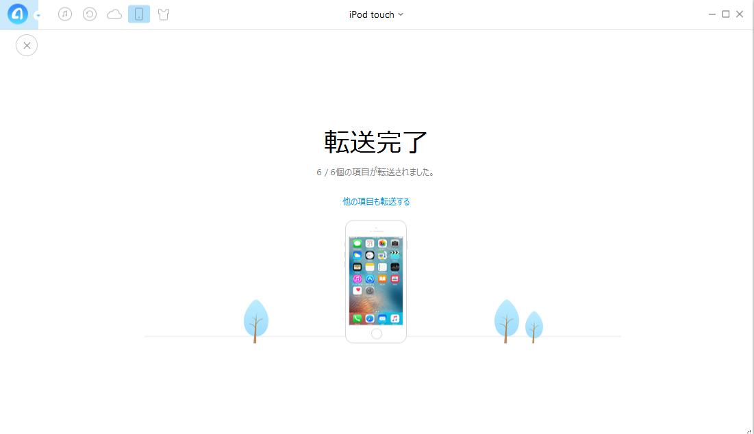 iPodへの画像の入れ方  - 転送完了して、iPodに確認できる