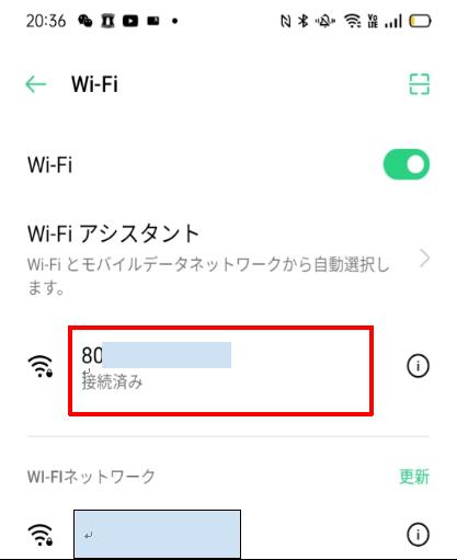 【Android】Wi-Fiが繋がってるのに繋がらないときの原因&対処法