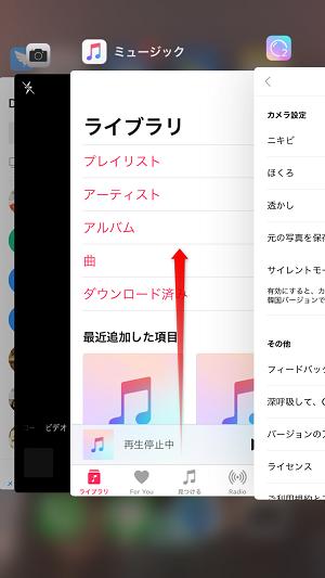 Apple Musicに問題が発生した場合の解決法 1-1