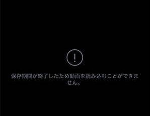 iPhone 11/XR/XS/X/8/7のLINEで動画が保存できない時の原因と対処法まとめ