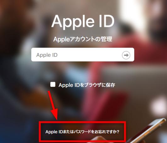 iCloudからサインアウトできない時の対策 2