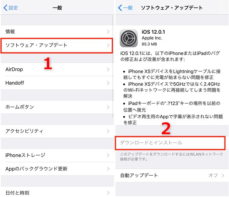 iPhone X/XS/XRでコントロールセンターが出ない時の対処法 3
