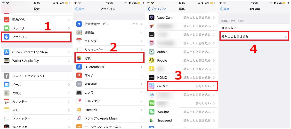 iPhone 7/8/X/XS/XRで「画像の保存に失敗しました 2