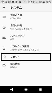 Google Playストアが停止しました!対応方法