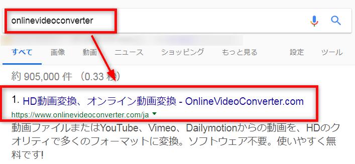 Youtube からitunesに音楽をダウンロードする方法