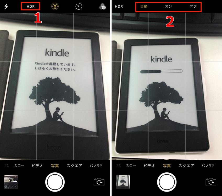 iPhone XSのカメラの使い方 - スマートHDR