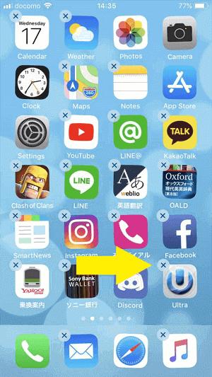 iCloudバックアップに時間がかかりすぎる場合の対処法 - 2