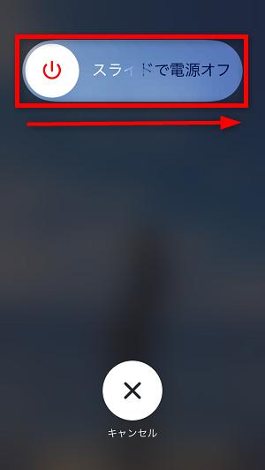 iOS 12にアップデートした後ネットが遅い場合の改善策 - 7