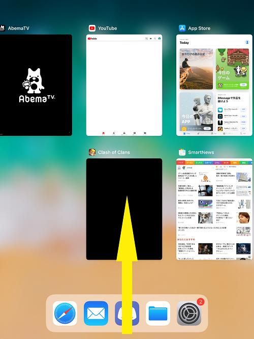 iPadのフリーズ対処法 -1