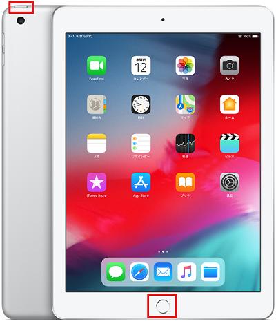 iPadが故障した場合の対策 1