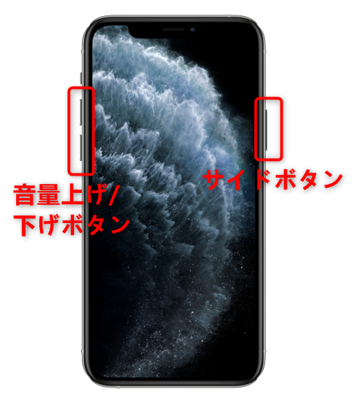 Iphone ios11 電源 切り 方