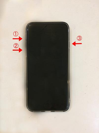 iPhone 6/7/8/Xはりんごループになった時の対処法 - 1