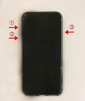 iPhone 8の充電の減りが早い時の原因と対処法 -1-2-1