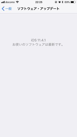 iPhoneでLINEが受信できない対処法 - 3