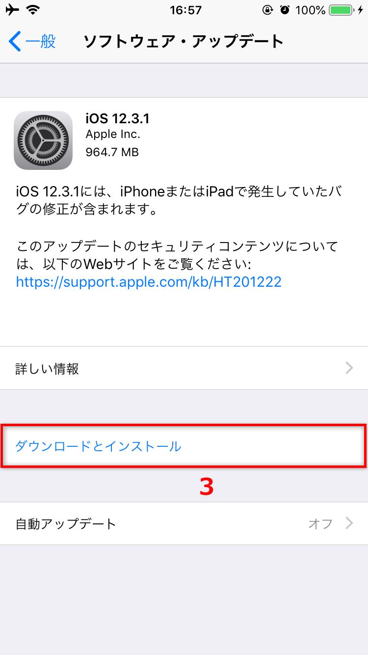 ダウンロード/インストール