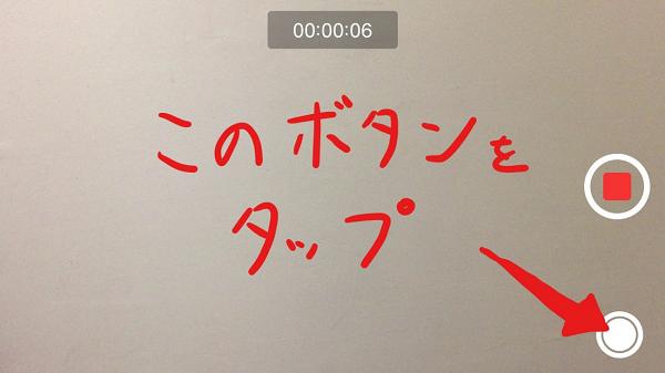 iPhoneのカメラで無音撮影するおすすめの方法-2