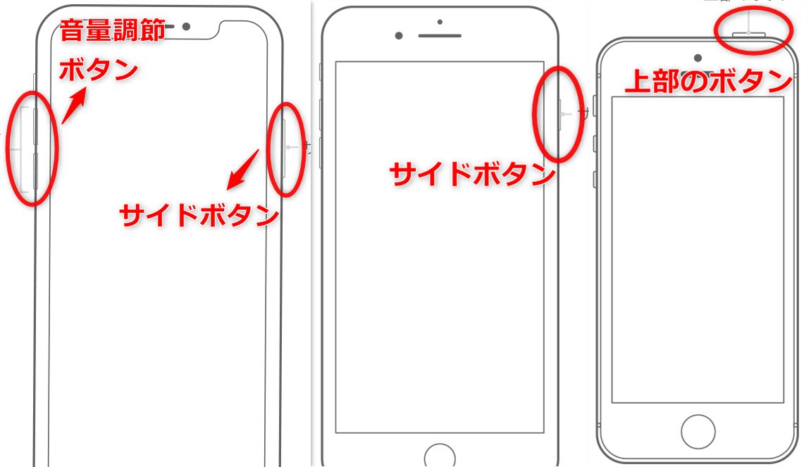 iPhoneでボイスメモが再生できない時の対策  4