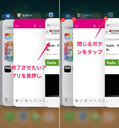 iPhone Xでバックグラウドの消し方-2 写真元:wayohoo