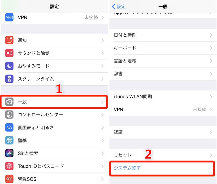 iPhone XS/XS Max/XRで電源オフする 方法2