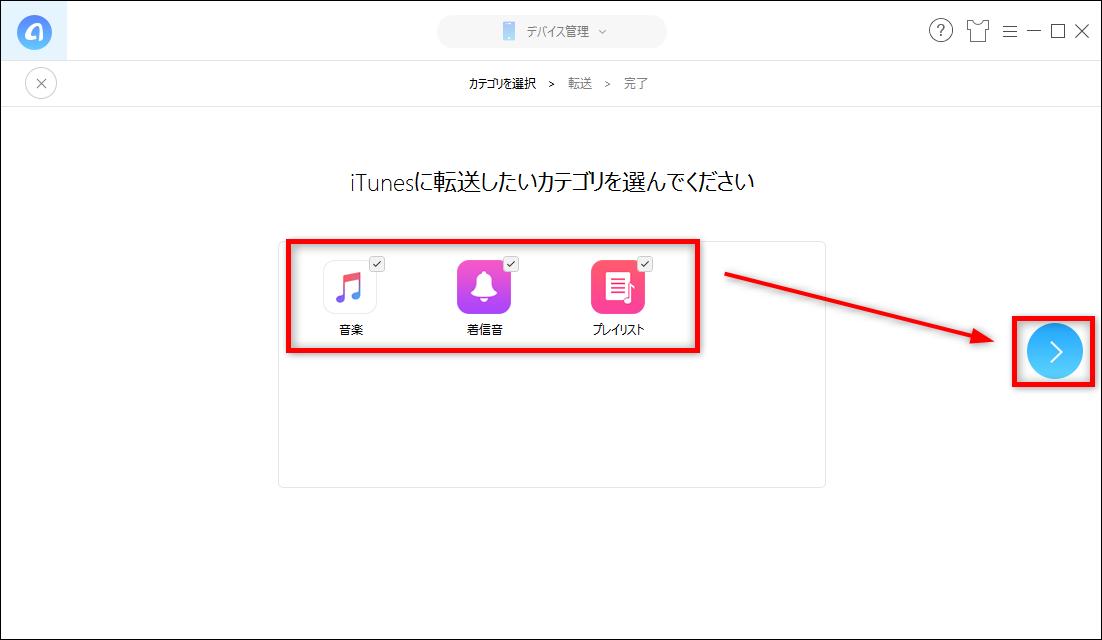 iTunesのデータが消えた場合の対策