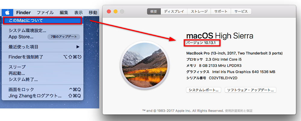 iTunesが固まる時の対処法 -1-1