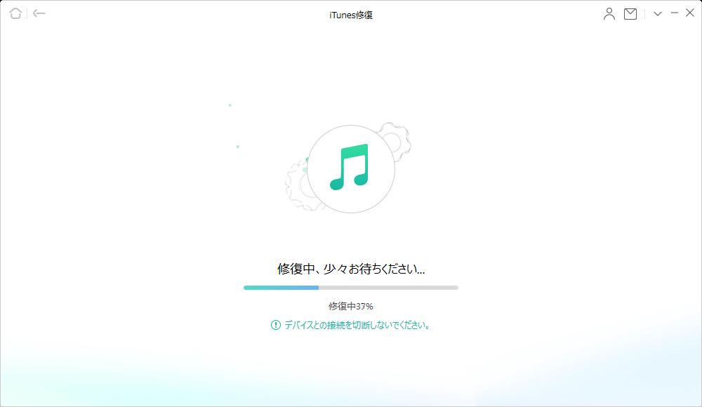 AnyFixで「iTunesの同期が終わらない時」状態から救出