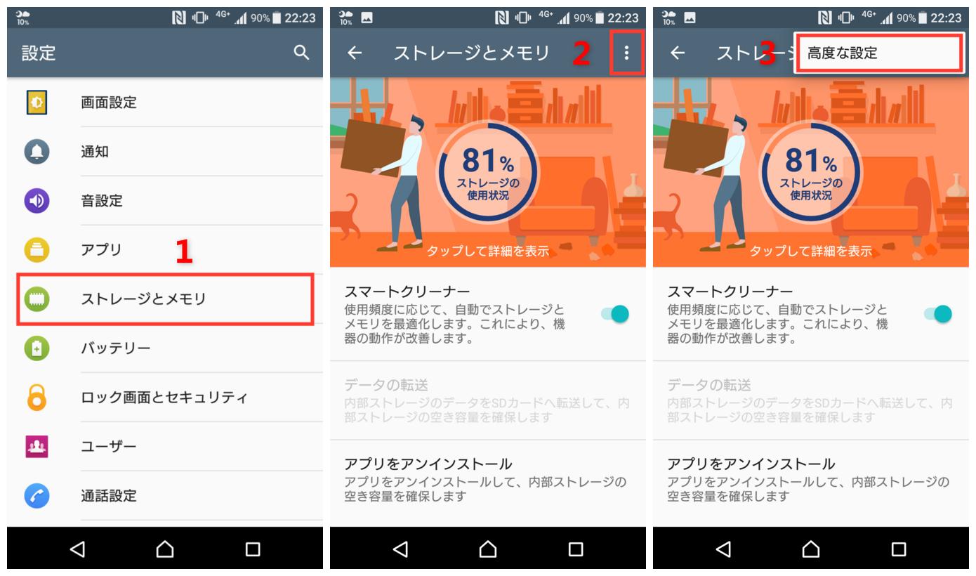 Androidで「LINEが停止しました」エラー 写真元:hateblo. jp