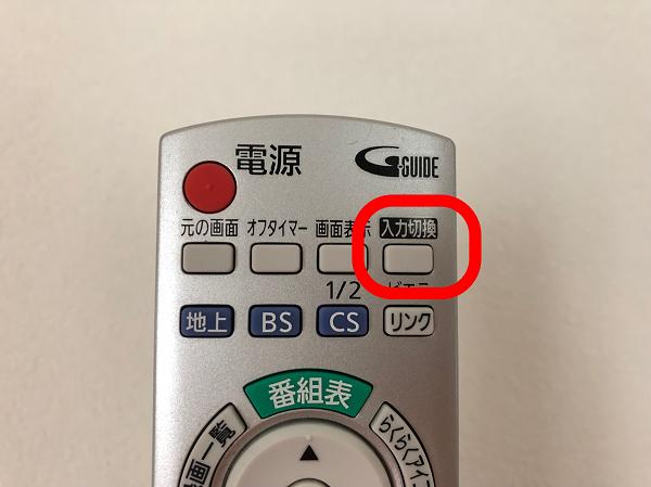 iPhoneやiPadの画面をテレビなどにHDMIで出力する - モニター