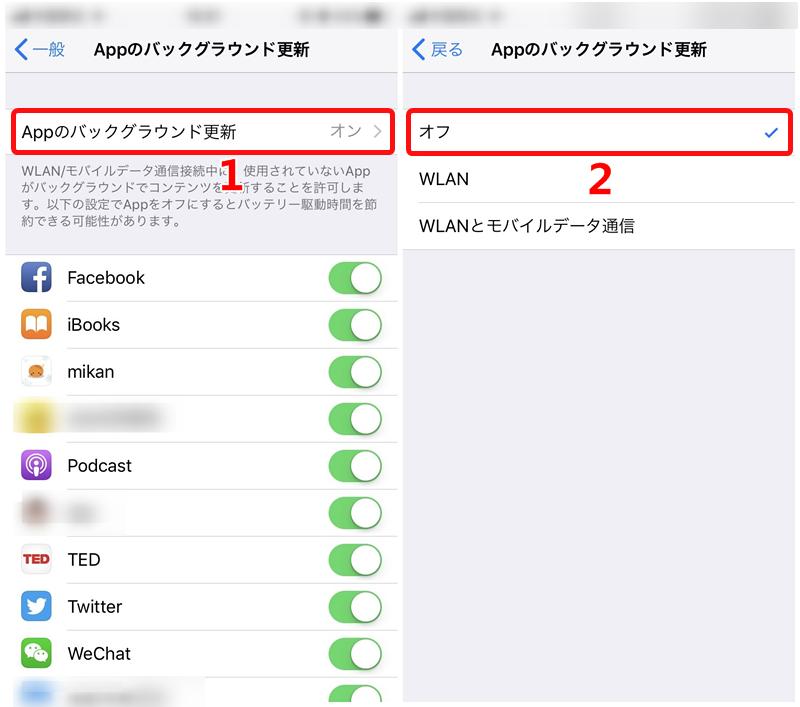 iphone 音楽  オフライン 再生