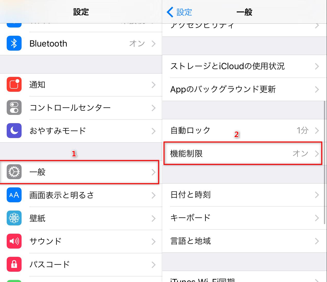 できない パス 変更 タイム スクリーン コード