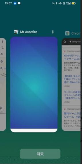 Androidスマホのタッチパネルが反応しない場合の対処法
