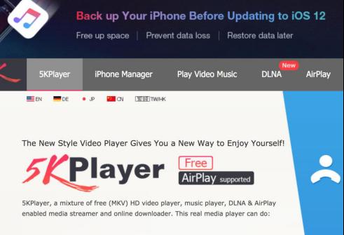 MP3音楽を無料でダウンロードできるサイト - 4