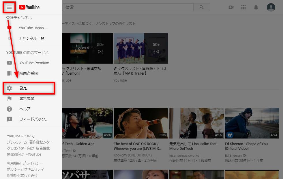 YouTubeのコメントが見れない・表示されない対処法1-1