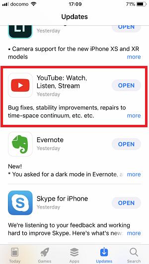 YouTubeで読み込みエラーが表示される時の対処法 2