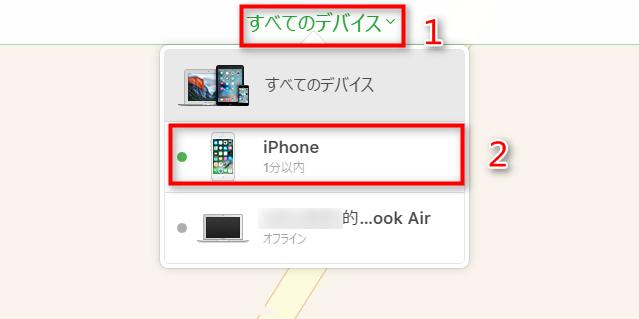 パスコードを忘れたiPhoneを選択する