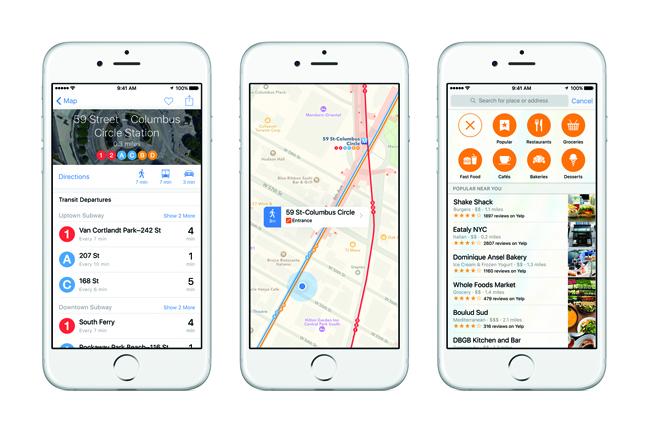 iOS 9のマップに乗換案内と周辺検索機能が追加される