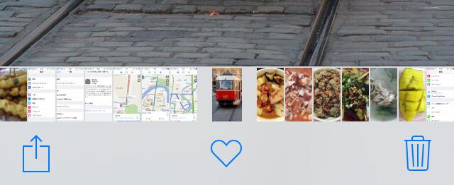写真アプリにブラウザを追加する