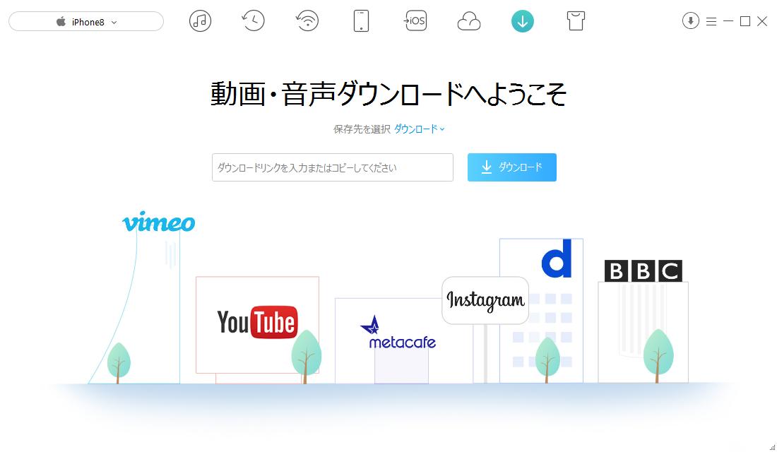 LINEライブの動画をダウンロードする方法