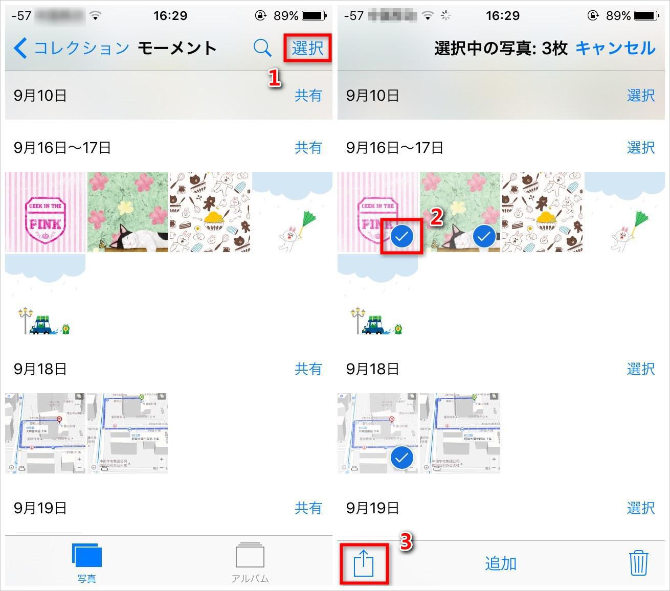 iPhoneの「写真」アプリを起動