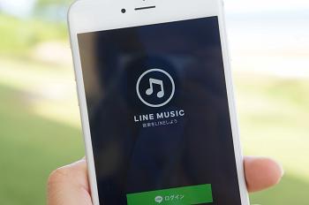 LINE MUSICで聴ける曲の数 写真元:mobilelaby.net