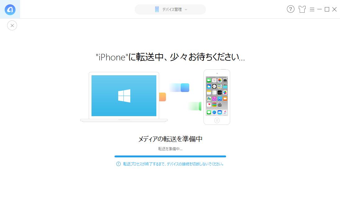 iPad/iPhoneの動画を変換する方法