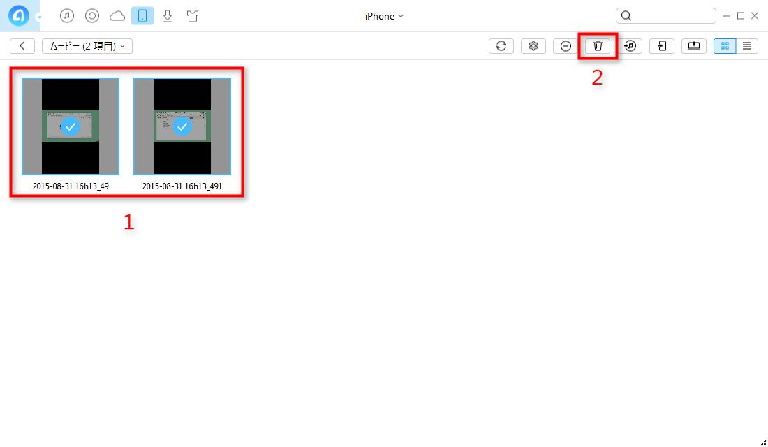 iPhoneからビデオを削除する方法-ステップ2