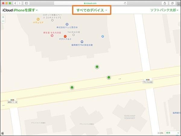 写真元: softbank.jp