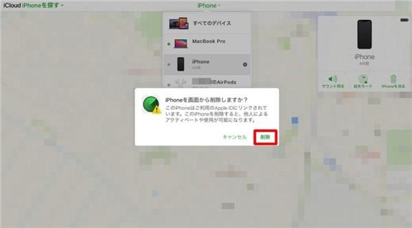 写真元: news.mynavi.jp