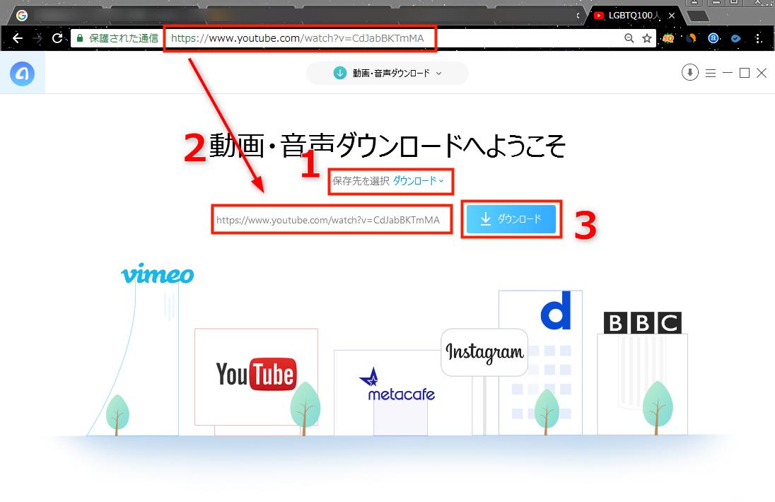 iPhone XS/XS Max/XR/Xに動画をダウンロード保存する方法 Step 3