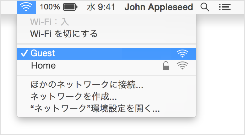 MacBookのバッテリーを長持ちさせる - Wi-Fiを切にする
