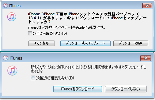 iTunesからiPhoneに音楽を同期できない場合の対処法 6-3
