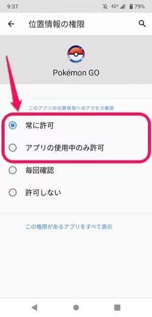 写真元:usedoor.jp